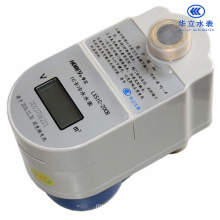 IC Card Vertical Water Meter (LXSIC-15CB~LXSIC-25CB)
