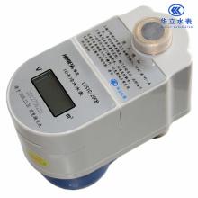 Medidor de água vertical do cartão IC (LXSIC-15CB ~ LXSIC-25CB)
