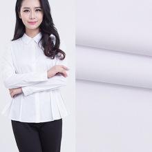 Blanco popelina tejido tejidos alta calidad Tc65/35 45 años * 45 años 133 * 72