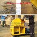 Machine à fabriquer des copeaux de bois Yugong