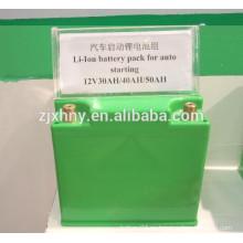литий-ионный аккумулятор горячей продажи 12V30Ah для автоматического запуска