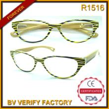 R1516 Del Hotsale Moda bambú templos hechos en China gafas de lectura