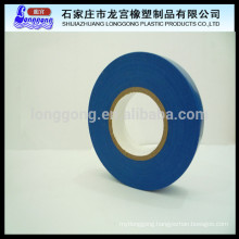 PVC Electric Tape.pvc tapes insulator