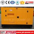 Generador eléctrico de la generación de poder del motor de 88kVA 70kw Weifang Ricardo Diesel