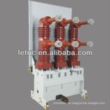 Indoor 35kv vacuum circuit breaker