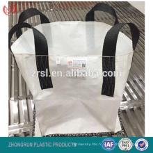 grand sac - sac de sable d'Israël, 60 * 60 * 80cm, sac en vrac de capacité de 600kg
