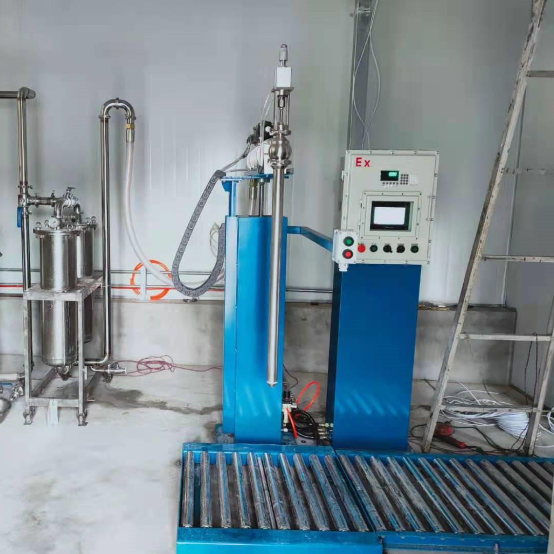 liquid filling machine2