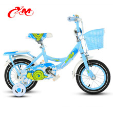 xingtai Yimei manufacture 4 wheel child bicycle/12 inch cheap price kids small bicycle/blue kids bicycles for sale