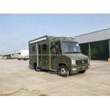 Shaiqi 4x4 cross-country motorhomes