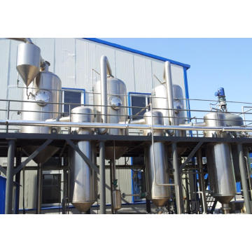 Vertical Single Effect Falling Film Evaporator