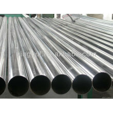 Chinesische HOHE QUALITÄT Legierung Stahlrohr 500 Serie