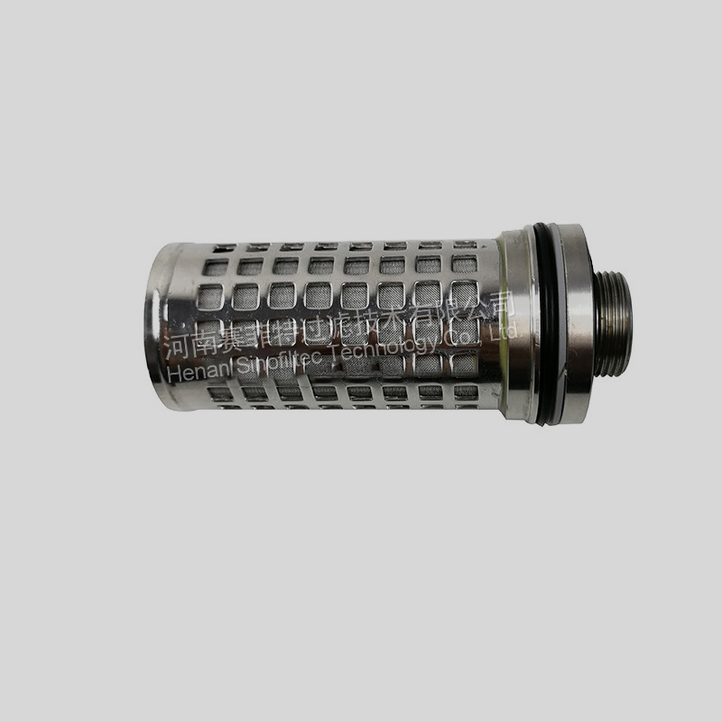 SS316L Coal Mill Filter Element