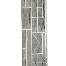 decorative and insulated metal wall panels