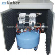 Зубоврачебное Молчком oilless воздушный компрессор с CE