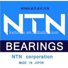 Japan ntn nsk Kissenblocklager p205 p206 p207 p208 p209 p211 p212 Lager