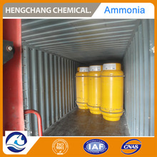 NH3/ liquid ammonia price liquid for Tunisia