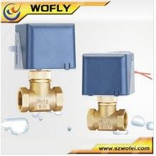 Latón Válvula de agua eléctrica de control de flujo, válvula de control de dirección de globo