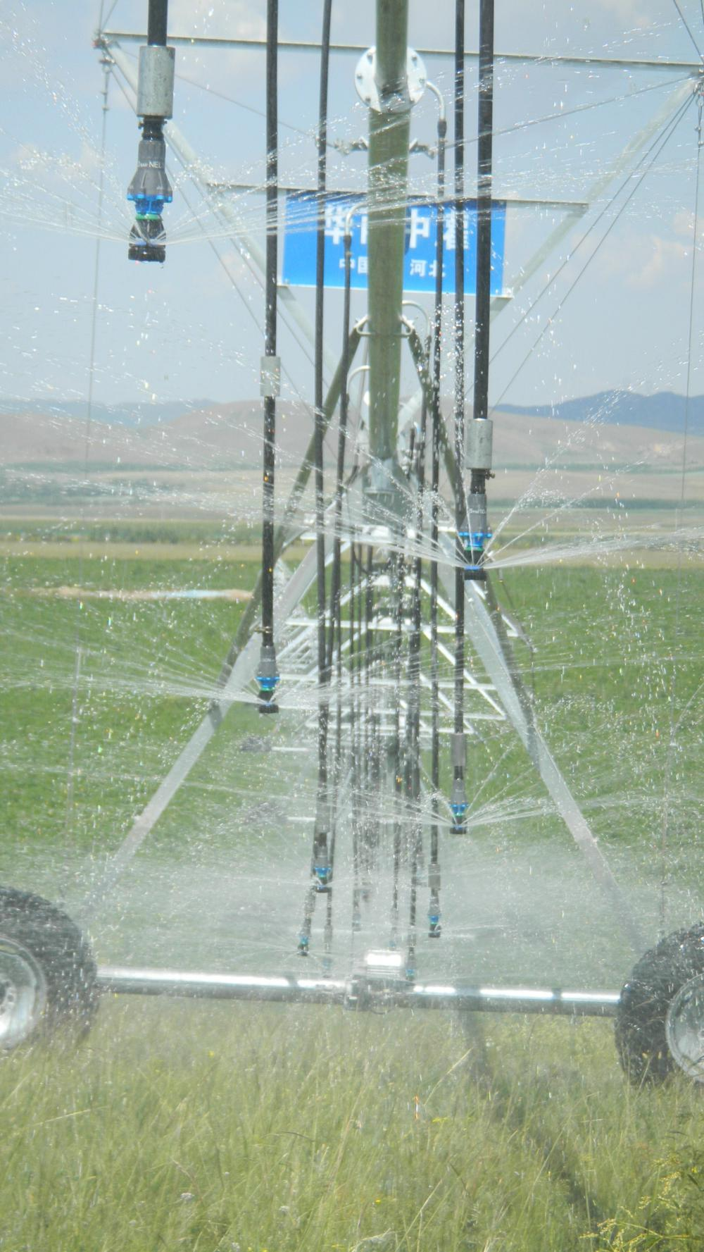 automatic pivot irrigation system used in agriculture