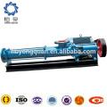 Высокоэффективный и малошумный центробежный вакуумный вакуумный насос