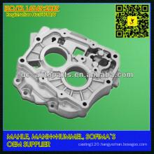 Die Casting Aluminum Brake cylinder Cover