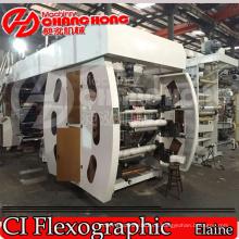 Máquina de impresión flexográfica de sacos tejidos PP (polipropileno) (tipo satélite)