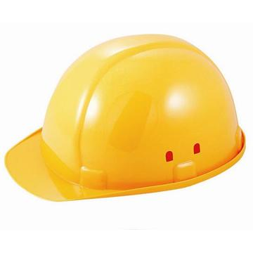 Safety Helmet Yellow Color