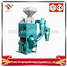Precio para combinado de molienda de arroz y máquina de trituradora de arroz / máquina de arroz Huller