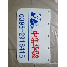 Produce Various Truck Plastic Mudguard Mudflap