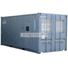 Generador diesel de Kusing K35000 500kw 50Hz