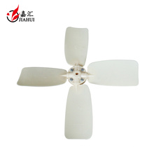 Cooling Tower ABS Plastic Fan Blade