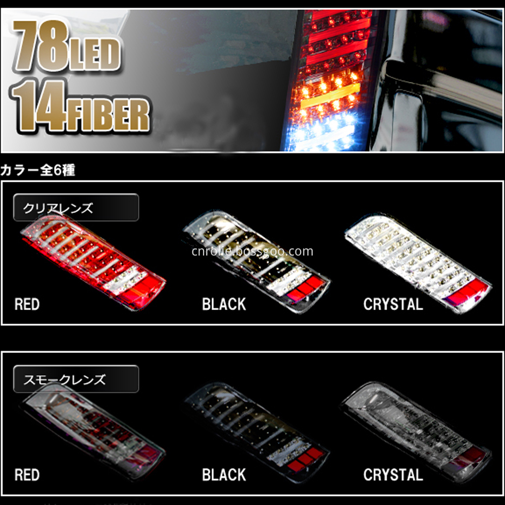 NV350 tail lights (8)