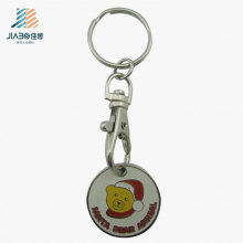 Christmas Supermarket Promotion Gift Enamel Trolley Token with Keychain