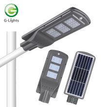 Alibaba best sellers IP65 solar LED street lights