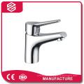 wash simple chrome basin faucet