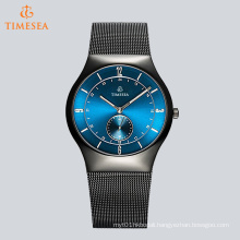 Luxury High End Stainless Steel Mens Watch 72678