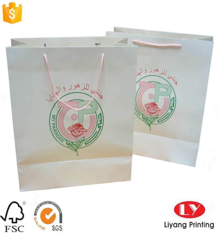 paper clothes shopping bag
