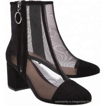 туфли дышащий материал средний каблук ботильоны сандалии