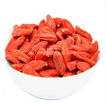 Goji berry Ningxia goji dried goji wolfberry