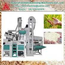 Автоматический риса, машинное оборудование пищевой промышленности