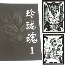 The Fanshion excellent design Tattoo Book On hot Sale