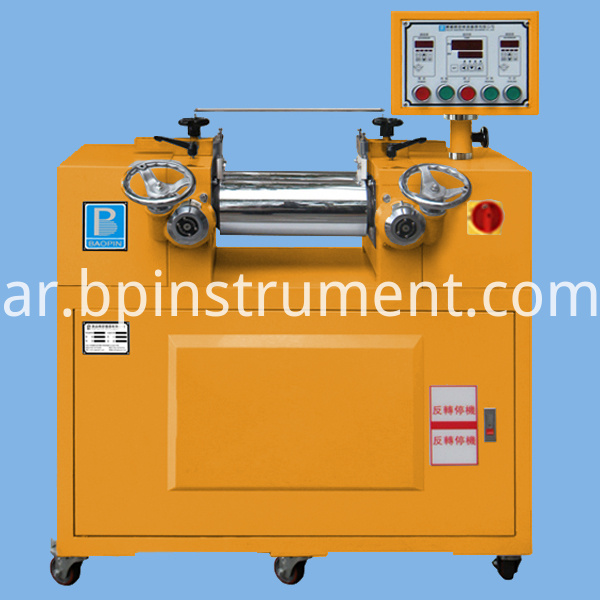 Rubber Lab Two Roll Mill