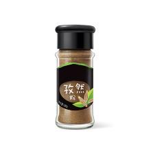 Hot Selling Glass Szeehuan Pepper Salt Storage Jars
