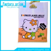 hotselling dried fruit and food plastic bag