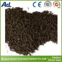 активированный уголь (гранулы 4 мм) для использования в утилизационных