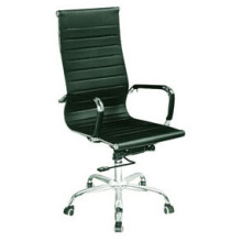 Leather Office Chair with Metal Base