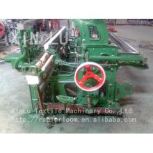 56 pulgadas telar de la lanzadera con buena calidad de funcionamiento de la máquina