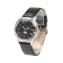 Cheap Price Gift Watch/Fashion Man Watch /OEM Customize Watch 2017