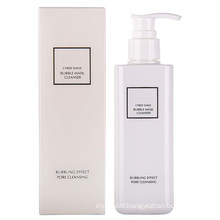 Korean Facial Bubble Mask Pore Cleanser Brightening Effect & Blackhead Treatment Cleanser