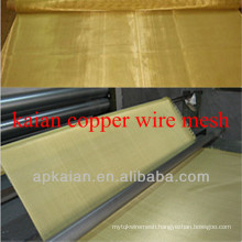 anping copper mesh screen