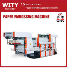 MACHINE D'EMBOSSEMENT DE PAPIER